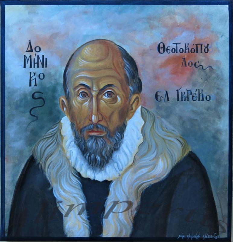 Δομίνικος Θεοτοκόπουλος Ελ Γρέκο (σκόνες αγιογ. σε μουσαμά,διαστ 52X53  )χειρ.Αλιμπέρτης Αλέξανδρος