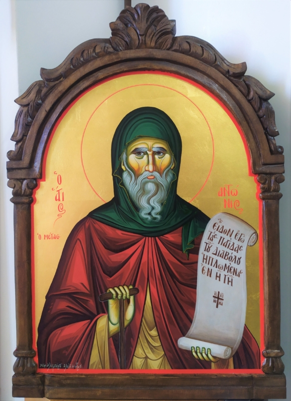 Άγιος Αντώνιος ο Μέγας (σκόνες αγιογ, σε οξιά, χρυσό 24 κ,διαστ40 Χ 25) χειρ. Αλιμπέρτη Αλέξανδρου