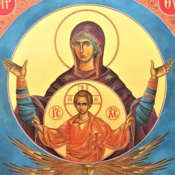 Πλατυτέρα, Άγιοι Αλέξανδρος. Ελένη Στέφανος(σκόνες αγιογ. σε φλαμούρι, χρυσό 24 κ)χειρ. Αλιμπέρτη Αλέξανδρου