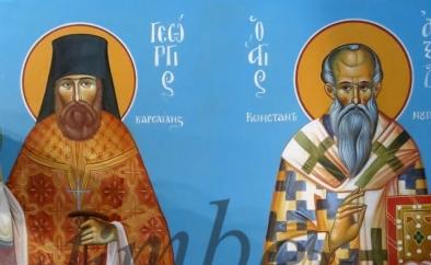 Άγιοι , Γεώργιος Καρσλίδης , Αλέξανδρος Κωνσταντινουπόλεως. ( Διαστ.1.50 Χ 1, σκόνες αγιογ. σε πανί ).