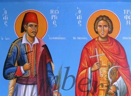 Άγιοι Γεώργιος ο εν Ιωαννινοίς ,Τρύφων. ( Διαστ.1.50 Χ 1, σκόνες αγιογ. σε πανί ).