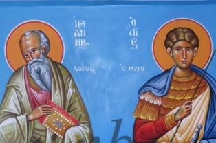 Άγιοι Ιωάννης ο Θεολόγος, Δημήτριος ο Μυροβλήτης. ( Διαστ.1.50 Χ 1, σκόνες αγιογ. σε πανί ).