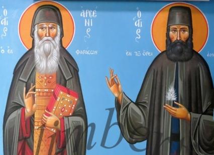 Άγιοι, Αρσένιος ο εκ φαράσων, Εφραίμ ο εν το όρει Αμώμων. ( Διαστ.1.50 Χ 1, σκόνες αγιογ. σε πανί ).