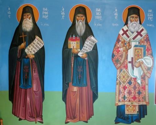 Άγιοι, Παρθένιος ο Χίος, Παχώμιος ο Χίος, Νεκτάριος  Κωνσταντινουπόλεως. ( Διαστ.1.50 Χ 1.70, σκόνες αγιογ. σε πανί ).