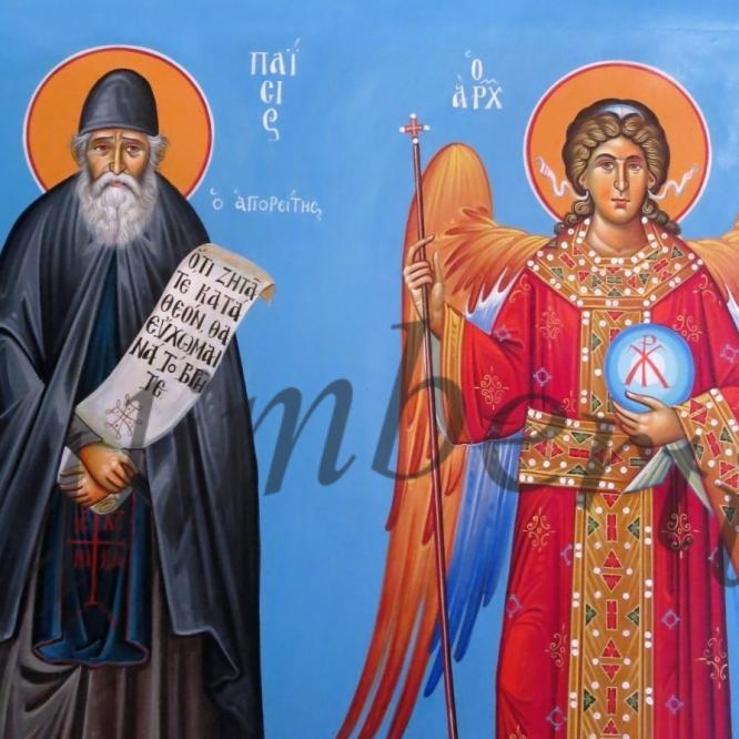 Άγιος Παίσιος ο Αγιορείτης , Άρχ. Μιχαήλ. ( Διαστ.1.50 Χ 1, σκόνες αγιογ. σε πανί ).