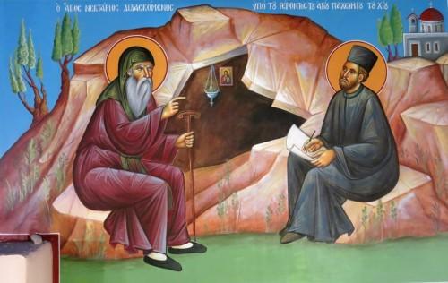 Ο Άγιος Νεκτάριος διδασκόμενος υπό του γεροντός του Αγίου Παχωμίου. ( Διαστ. 1.90 Χ 1.50, σκόνες αγιογ. σε πανί ).