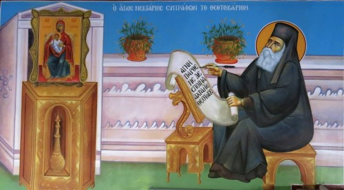 Ο Άγιος Νεκτάριος συγγράφων το Θεοτοκάριον. ( Διαστ. 1.90 Χ 1.50, σκόνες αγιογ. σε πανί ).